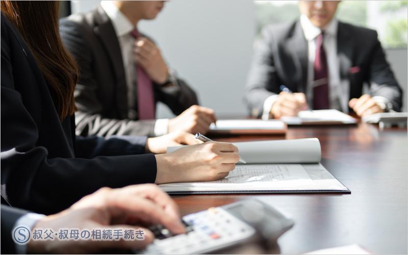 行政書士・司法書士・税理士によるトータルサポートを実現